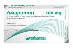 Amarhyton-100-mg-3D